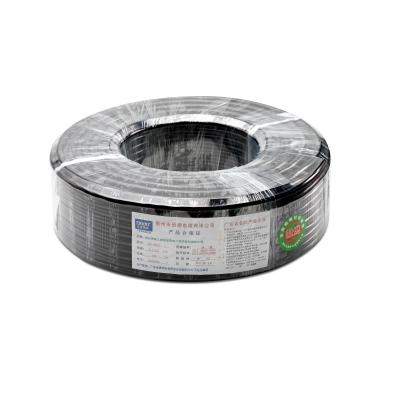 通信电源用阻燃软电缆ZR-RVV